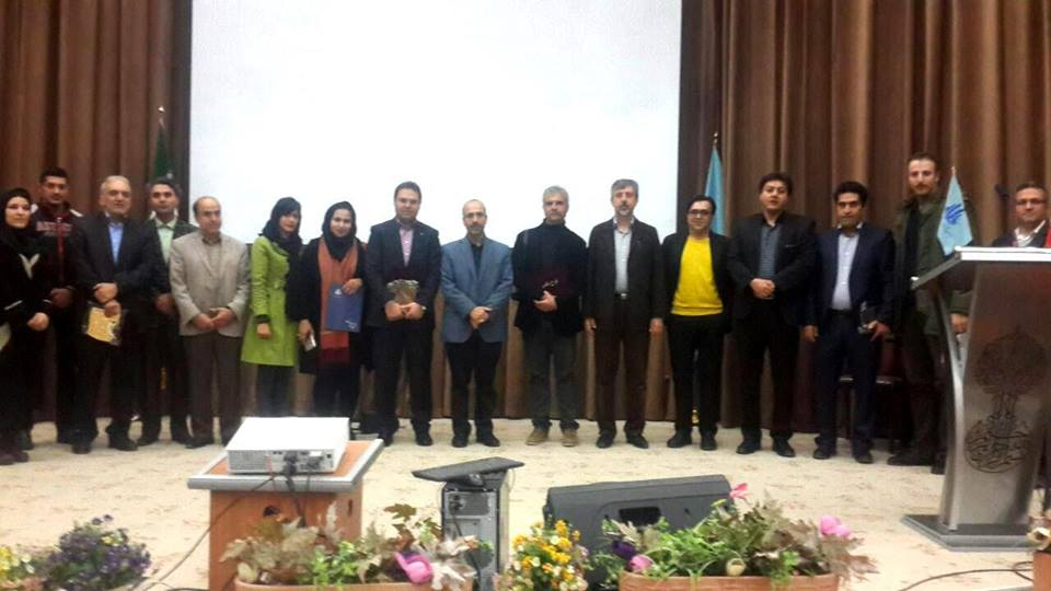 Award Ceremony and Selected Awards Design Contest Building Board of Kurdistan University of Medical Sciences and Health Services