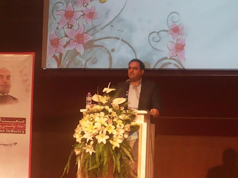 حضور آقای مهندس رحیمیان، مدیر عامل شرکت، در اولین نشست نظام فنی و اجرایی استان البرز