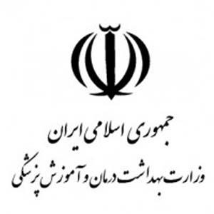 وزارت بهدا55شت