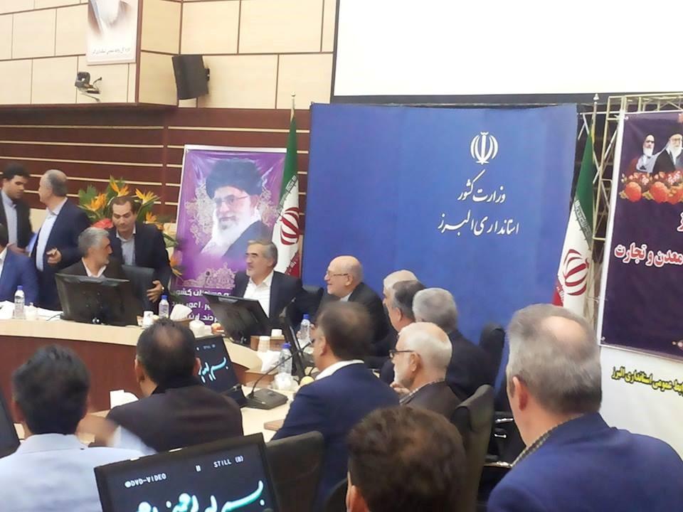 حضور آقای مهندس رحیمیان، مدیر عامل شرکت، در اولین همایش موسسه خیریه اوتیسم رشد در برج میلاد تهران در تاریخ 95/6/21