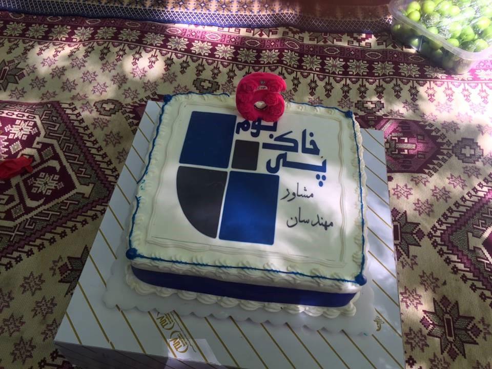 پیام آقای مهندس رحیمیان، مدیرعامل شرکت به مناسبت ششمین سالروز تاسیس شرکت مهندسان مشاور پی خاک بوم