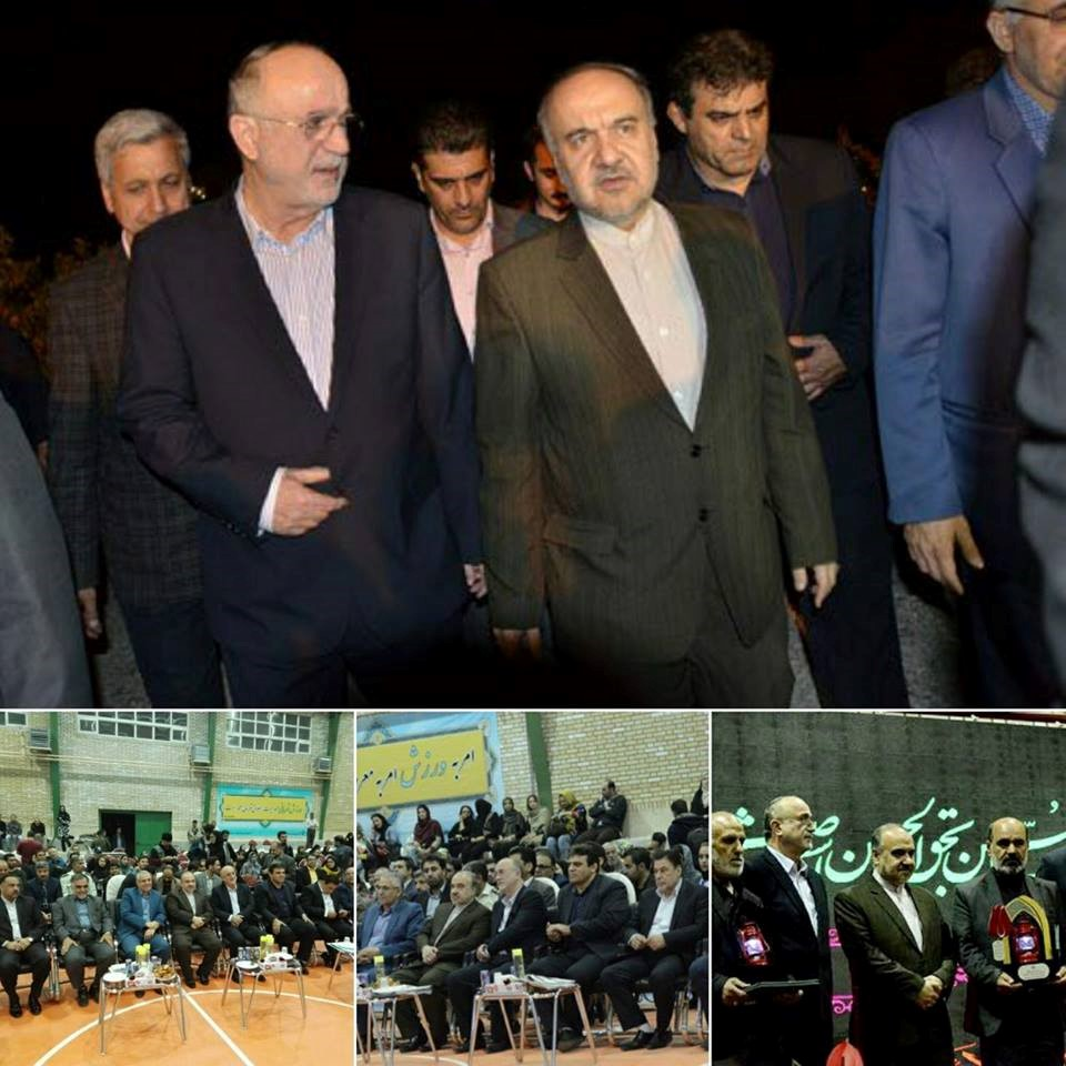 افتتاح سالن ورزشی شهدای مدافع حرم فردیس در تاریخ 96/8/2