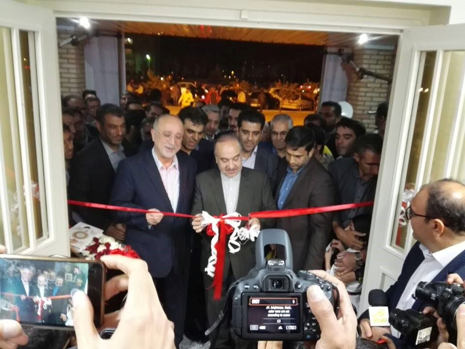 Opening of the sports hall of the martyrs of the shrine of Fardis on 24/10/2017