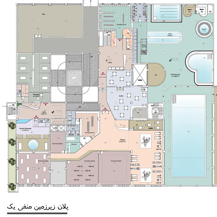 مجموعه فرهنگی و ورزشی شرکت آب و فاضلاب منطقه یک تهران