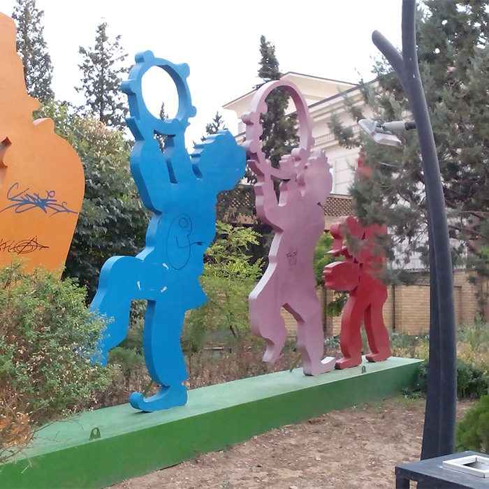 park simaye iran