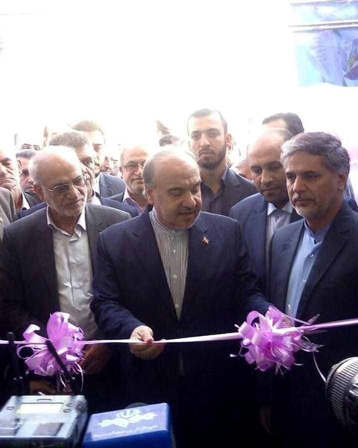 Opening of the multi-purpose sports hall of the martyrs of the castle of Varamin