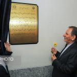 The opening ceremony of the 7000th stadium of Islamshahr