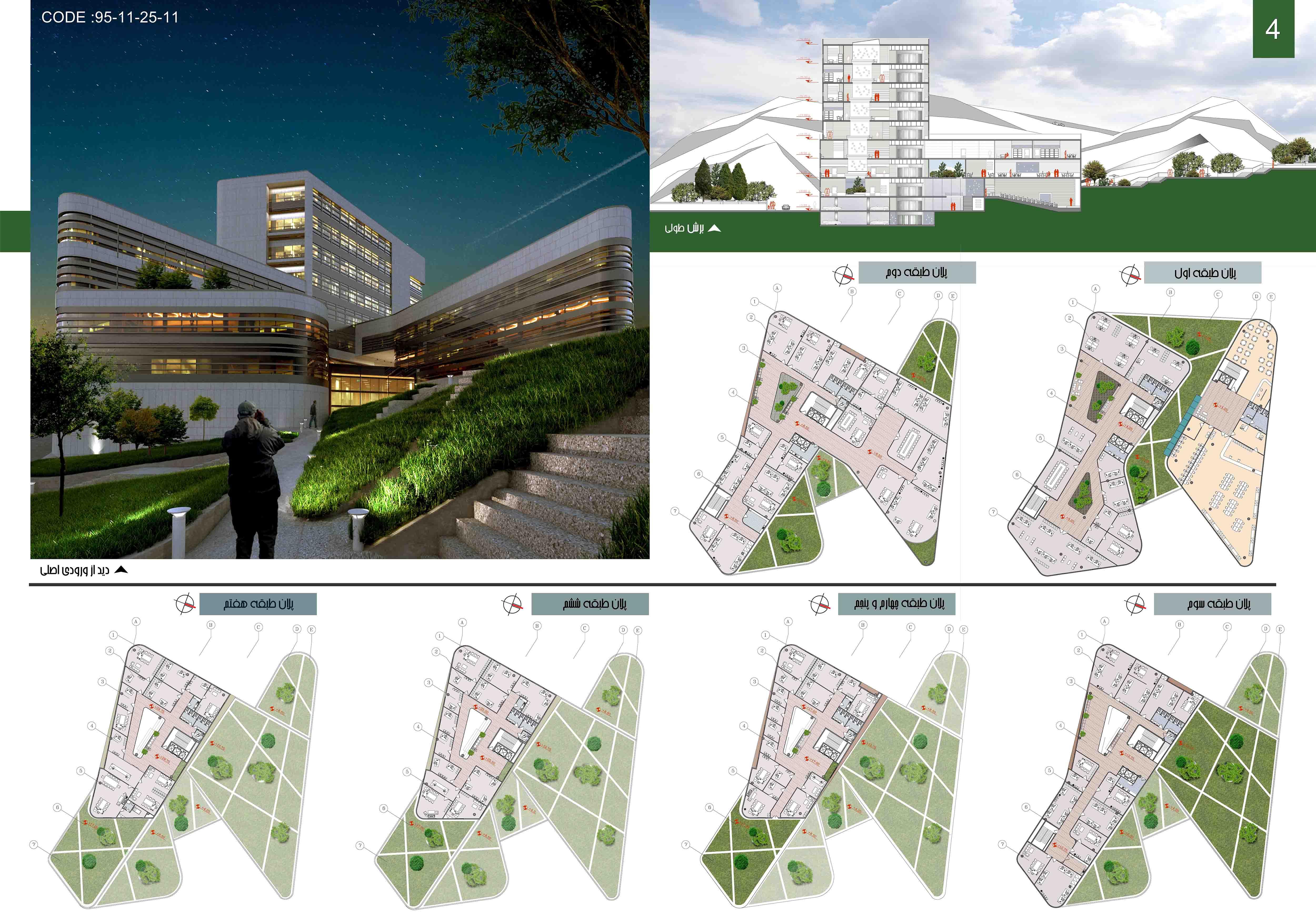 مسابقات معماری