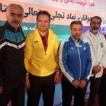 حضور آقای مهندس رحیمیان، مدیرعامل شرکت در همایش پیاده روی به مناسبت هفته تربیت بدنی و ورزش