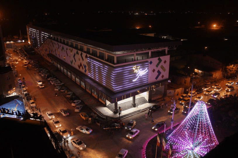 Downtown of Abadan Commercial Complex
