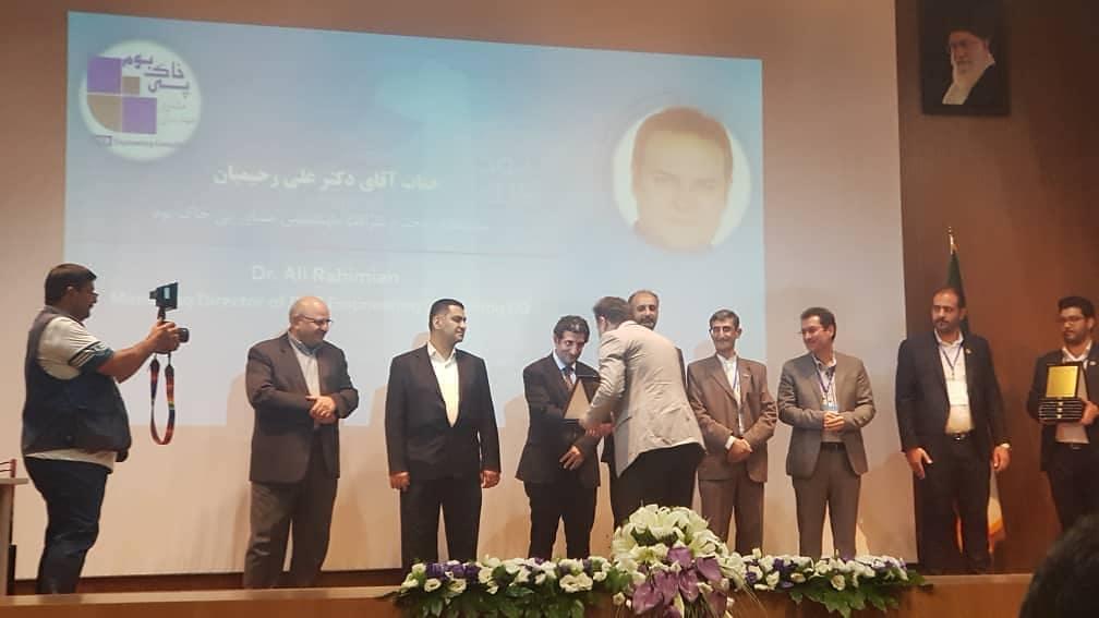 مراسم اختتامیه نخستین کنفرانس بهبود تاب آوری بیمارستانها و مراکز حیاتی