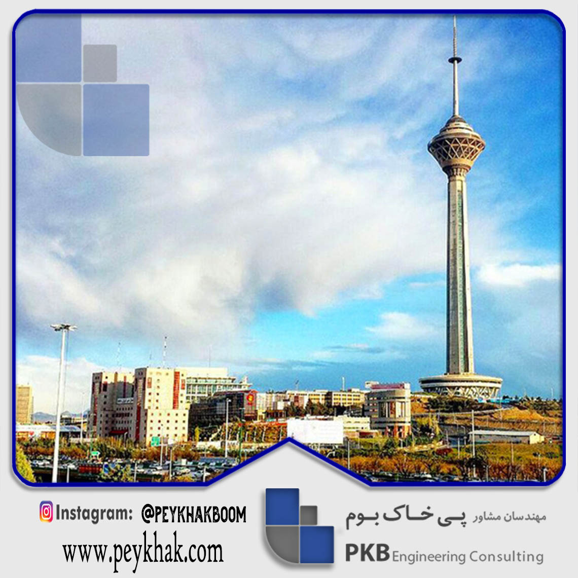 7 of Iran's tallest towers