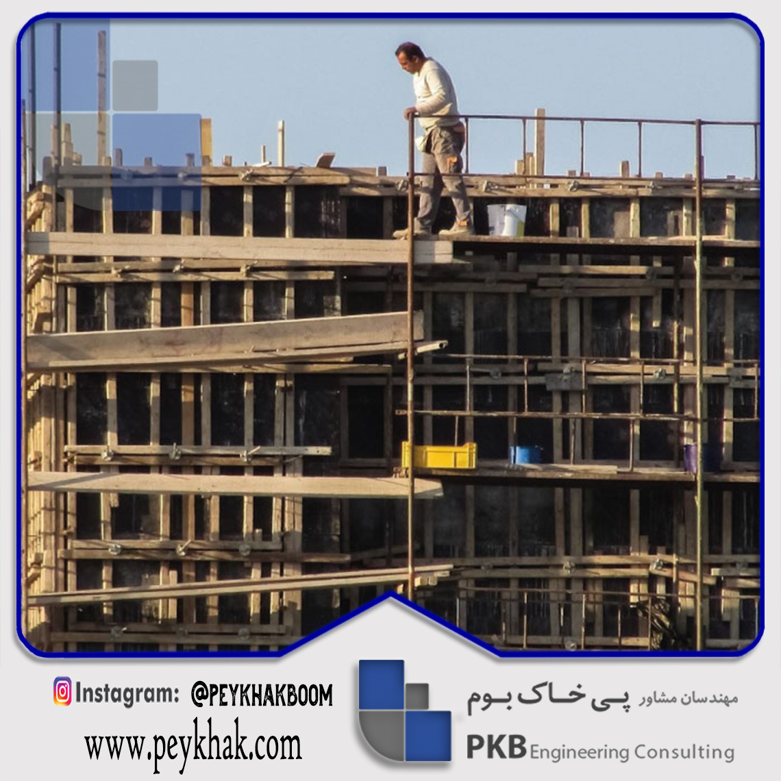 Take the safety of your building seriously to prevent accidents at home