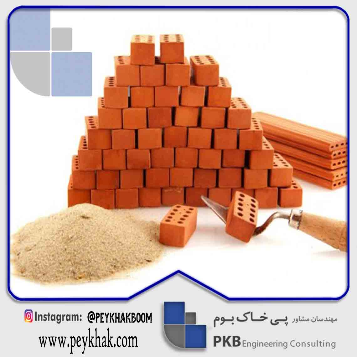 Introduction to all types of building materials