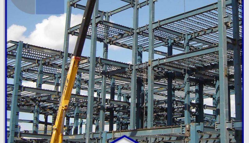 ساختمان اسکلت فلزی انتخاب کنیم یا اسکلت بتنی؟