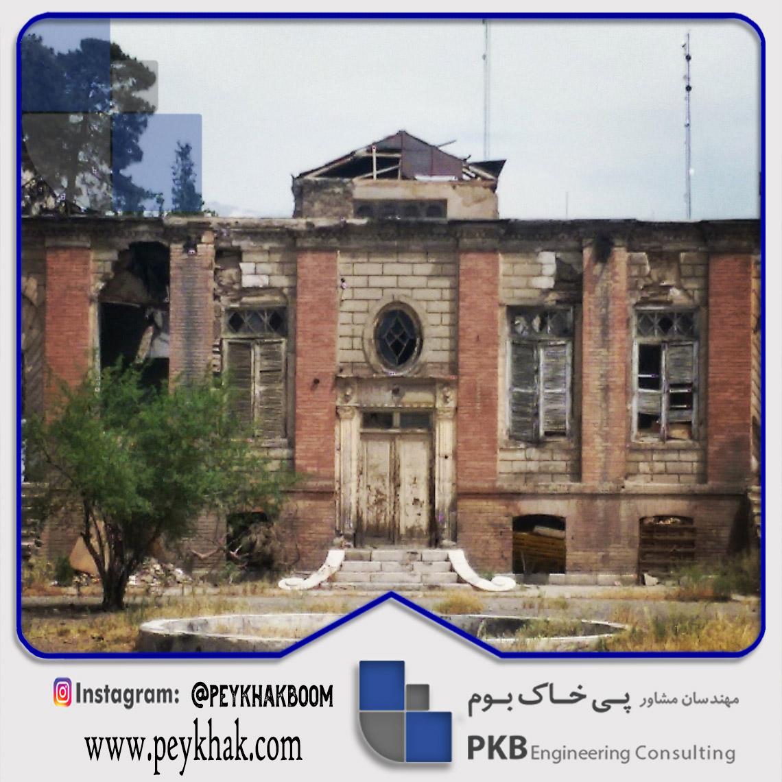خانههای تاریخی تهران
