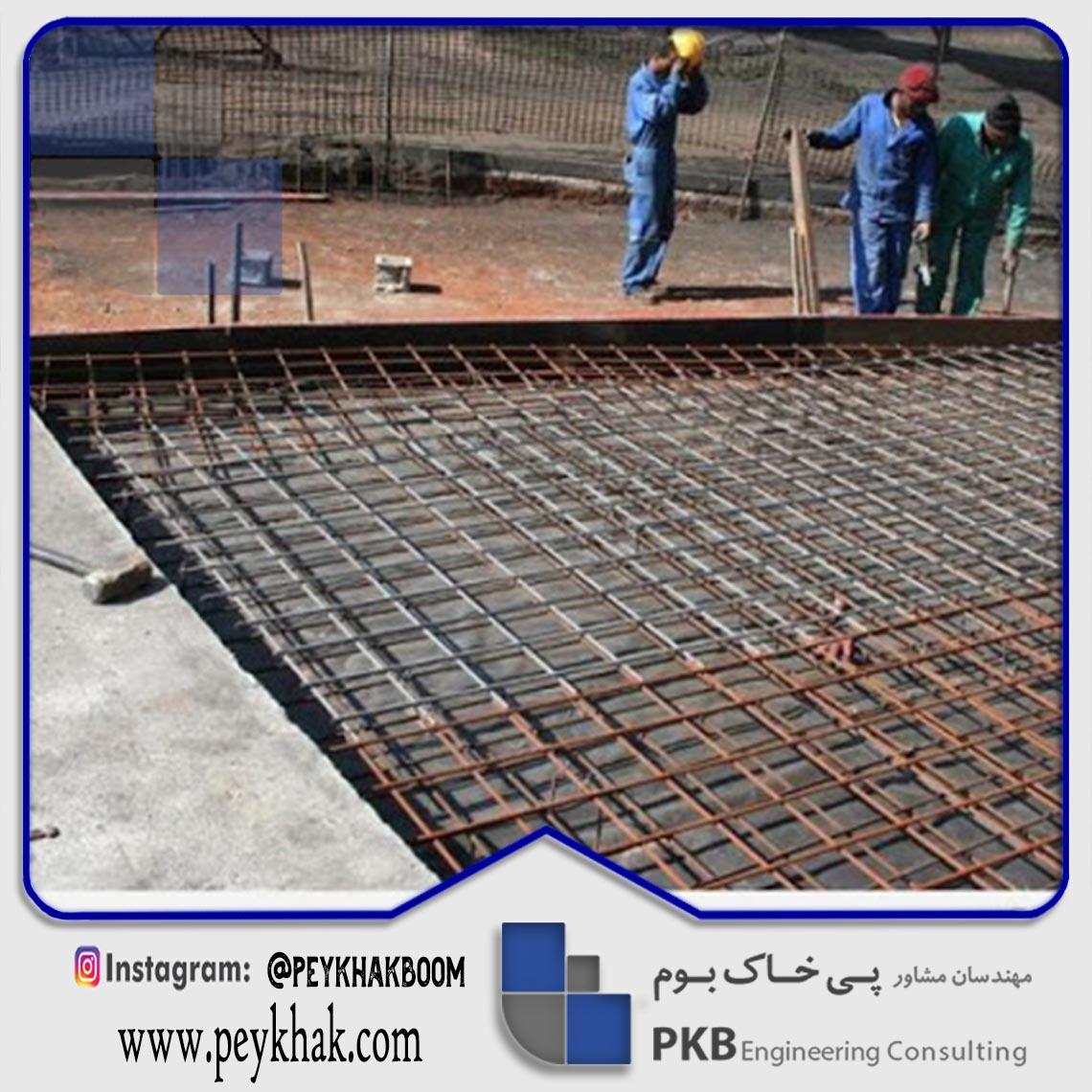 دال بتنی در ساختمان سازی چیست؟
