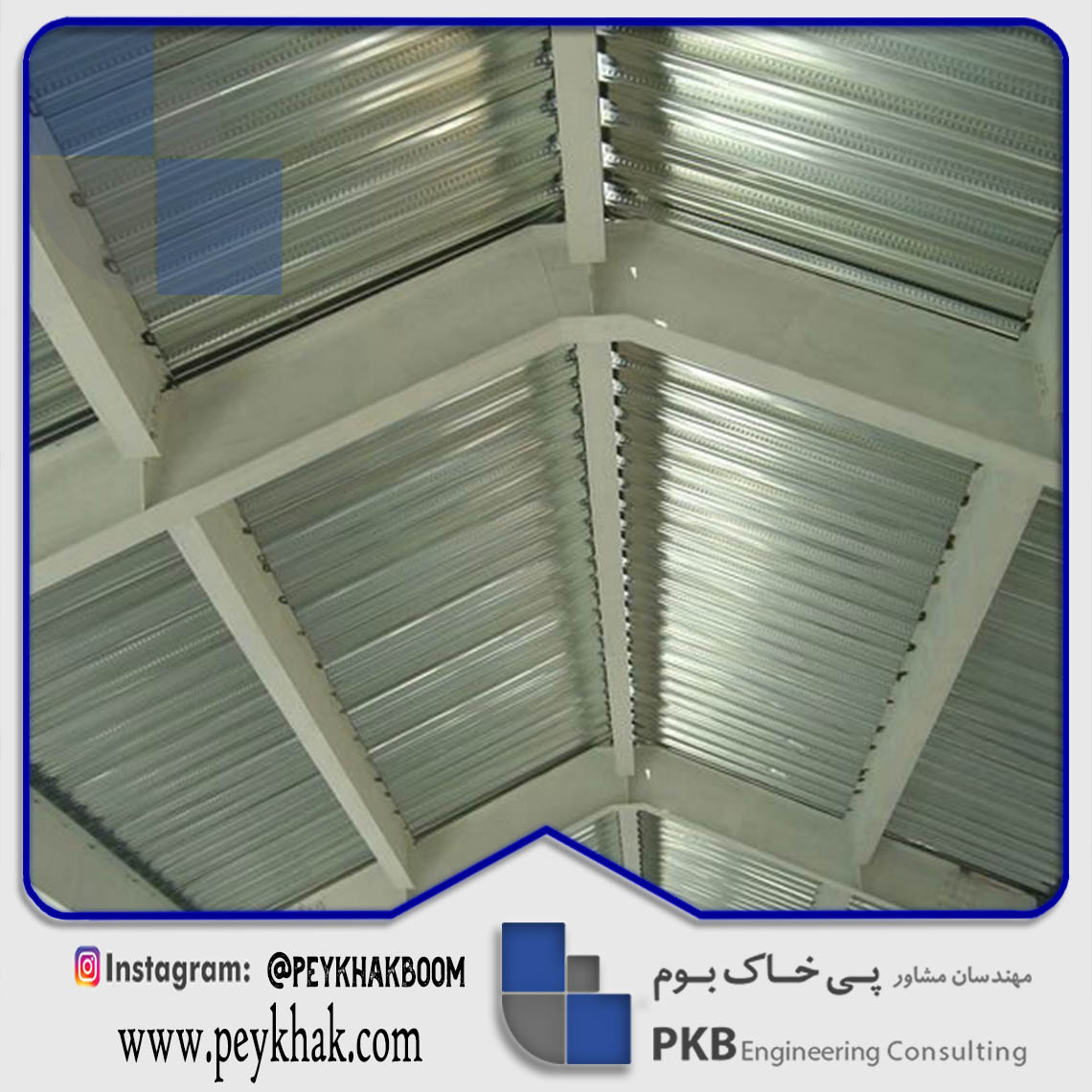 Steel deck ceiling, galvanized sheets