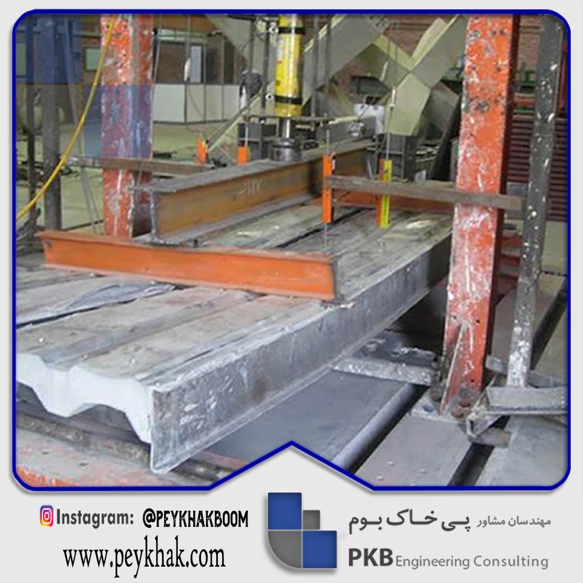 کاربرد پانل های سقفی پیش ساخته ICP
