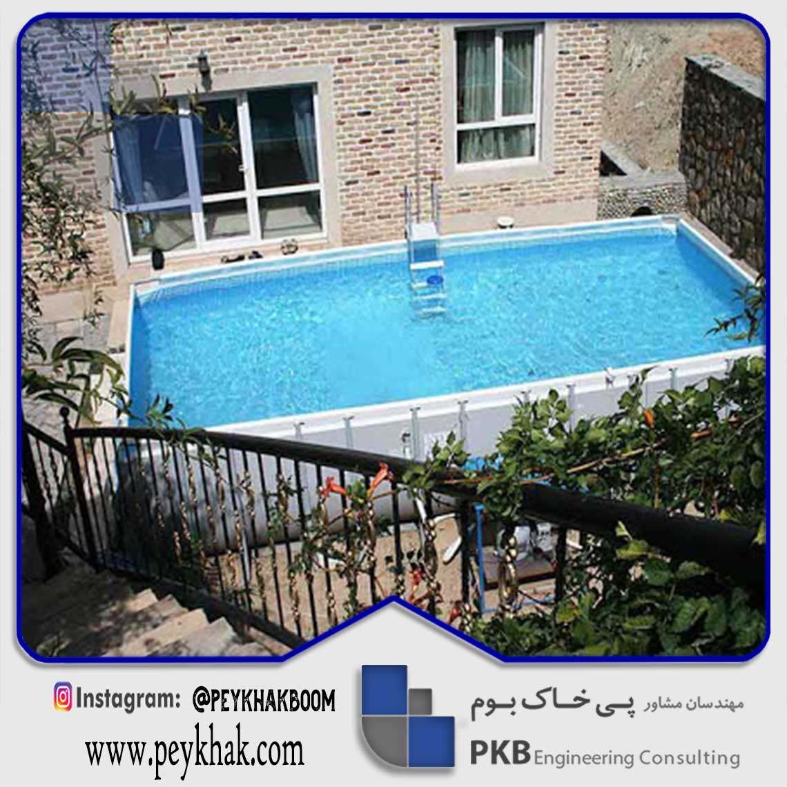 Stages and the process of building a home pool