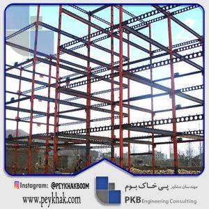 سقف فلزی 3